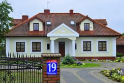 Современный дом рядом с Тересполем, 250 м2, Бяла-Подляска