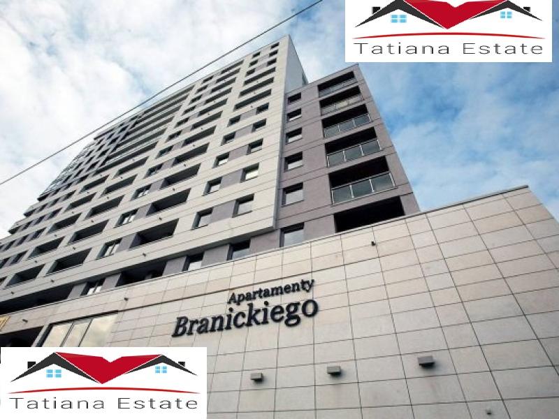 Квартиры в престижной новостройке Апартаменты Браницкего, Белосток